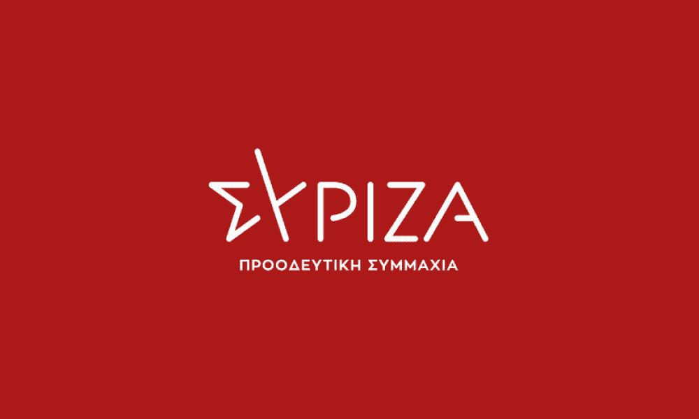SYRIZA'nın parti programında Batı Trakya Türklerine özel bölüm: Türkçeyi tanıtacak