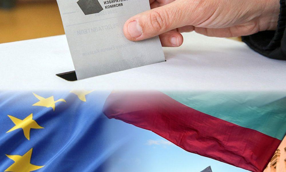 AB'nin en yoksul ülkesinde hükümet kurulamıyor: Bulgar çıkmazında erken seçim